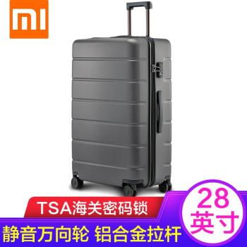 mi(MI)スーツケース男女旅行箱28センチス·ツケ·スミ旅行箱28センチグレー
