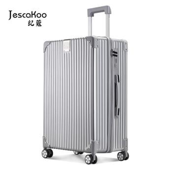 アイクガードファスナースッキ360°キャスタースーツケース18/20インチTSAロック搭載機内持ち込み24/26インチスーツケースシルバー26インチ