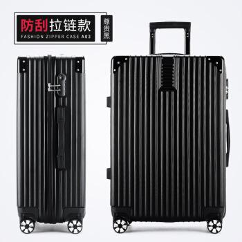 アルミフレームスパッタ防止のツケスポーツ20/22/24/26/29センチスーツケース360°キャバクタースーツケース男女学生机内に持ち込みレトロファスナー【黒】29インチ長距離と出国に適しています。