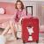 mixiスーツケース女性旅行箱搭乗スパツーケス20センチ赤い結婚箱360°キャクターTSAロック搭載箱男性防除パターンボックス9210ペナン-北極クマ模様(おしゃスタイル)細目のチェックチェックが20センチー(搭乗可能2-4日外出可能)を1-2人使用します。