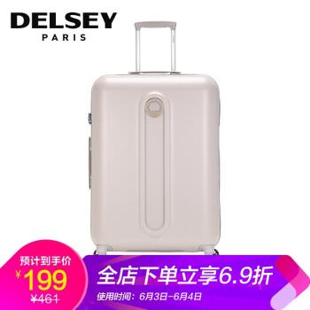フランス大使(delsey)ロッドハードボックス3800男女静音360°キャバクタスーツケース3801テクスチャ防止スーツケース女性出張機内に持って入ることができます。米色00801 20センチ【搭乗可能旅行3-5日間のワイパー防止3年品質保証】