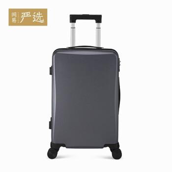 网易厳选スーツケーススツーケ男女机内持ち込み可研磨PC膜ファスナー旅行箱20寸24寸26寸深灰色28寸