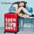 不莱玫(broomen bags)バススネーケス静音360°キャバクタスーツケース男女トランクTSAロック搭載箱機内持込みみ可ロンドン红细磨砂24センチー