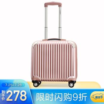 サーメット360°キャタレス16センチ男女がパソコンのスーツケースを持ちます。PC材質は機内に持ち込みます。TSAロッキング搭載箱PC 338 TCバラの金を剃ります。