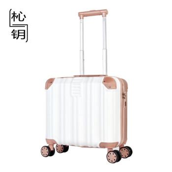 【杺鍵】機内持ち込可18センチ男女大学生韓国版小清新スーツケース大容量トランクTSAロックは出張機長スケンスを搭載しています。