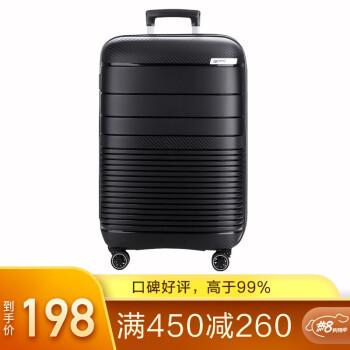 莎米特SUMMITスツーケス24センチー360°キャシャ男女託送箱スーツケースPP 808黒