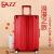【箱伴一生】EAZZの真っ赤な結婚祝いセットツケスの結婚スーツケース持参箱20寸24寸28寸結婚用の嫁入り道具ツケの定番モデル-赤29セキ丨出国箱
