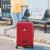 いいえ、ディズニーのスーツケースは小型で、20代の女性用のスポーティーなスポーツスポーツスポーツスポーツボックス360°キャスターの機内持ち込みは赤色ができます。