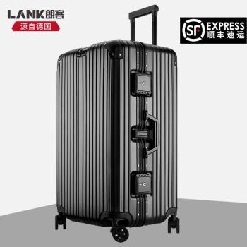 朗客(Raenlkor)スーツケース男性大容量32インチ厚手28インチ出国スウィーツ30インチスーツケース360°カラスタ眩しい黒-砂磨きタイプ32インチ【付属品终身保証】