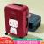 米煕の高顔値スーツケースTSAロックにトランクを搭載した女性360°キャタシースウィーツ24センチ赤い自慢猫おしゃれバージョン9210
