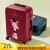 米煕高顔のスーツケース女性スツーケス20センチー旅行鞄360°キャバクタTSAロックにトランクを搭載した、女性用の赤いきつね-おしゃれ版9210
