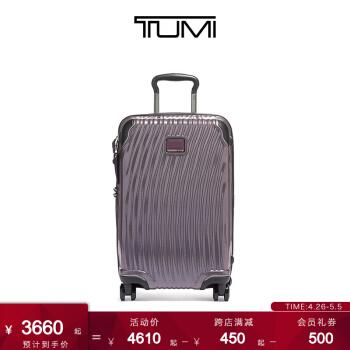 【旅に出る時の礼遇】TUMI\/途明Latitudeシリーズ軽量硬面流線テクスチャ旅行レバースーツケース浅紫色24インチ
